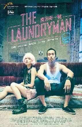 The Laundryman poster