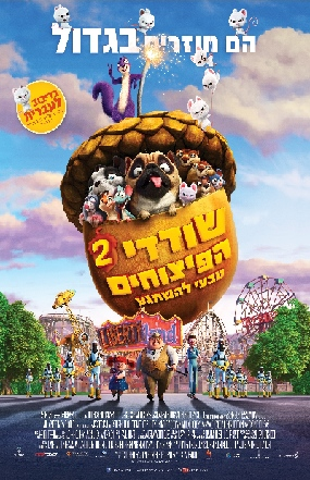 The Nut Job 2 – Nutty by Nature poster